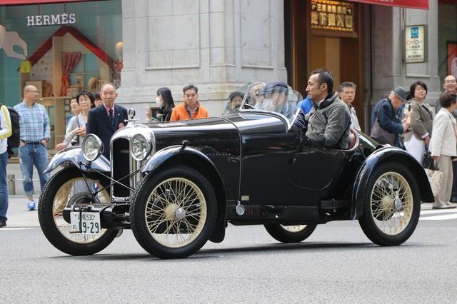 AMIL CAR CGSS.jpg