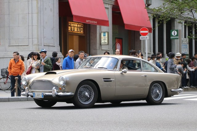Aston Martin DB4.jpg