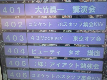 F1000504.JPG