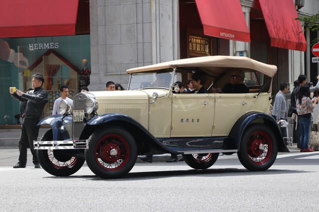 Ford Model A Phaeton.jpg