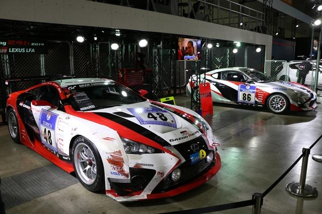 GAZOO Racing.jpg
