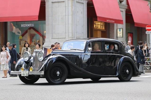 Jaguar 3 Saloon.jpg