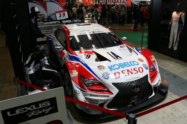 LEXUS SARD Racing.jpg