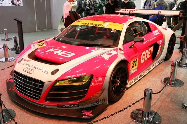 R8 SUPER GT.jpg