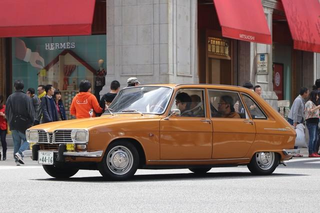 Renault R16.jpg