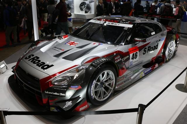 S ROAD GTR.jpg