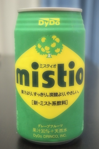 mistio2012.jpg